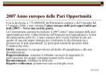2007 anno europeo delle pari opportunit