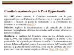 comitato nazionale per le pari opportunit