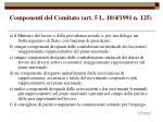 componenti del comitato art 5 l 10 4 1991 n 125