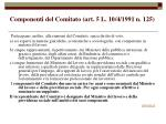componenti del comitato art 5 l 10 4 1991 n 12525