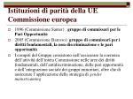 istituzioni di parit della ue commissione europea