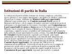 istituzioni di parit in italia