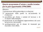 quarto programma d azione a medio termine per le pari opportunit 1996 2000