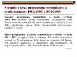 secondo e terzo programma comunitario a medio termine 1986 1990 1991 1995