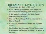 hickman v taylor 1947
