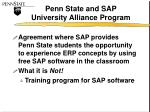 penn state and sap university alliance program