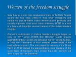 women of the freedom struggle