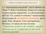 profilo giuridico delle pro loco6