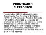 prontuario eletronico17