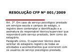 resolu o cfp n 001 200910