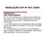 resolu o cfp n 001 200912