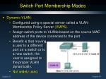 switch port membership modes2