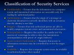 classification of security services