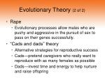 evolutionary theory 2 of 2