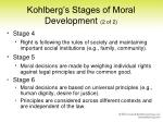 kohlberg s stages of moral development 2 of 2