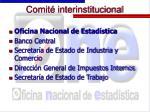 comit interinstitucional