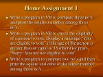 home assignment 1