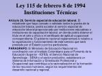 ley 115 de febrero 8 de 1994 instituciones t cnicas