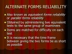 alternate forms reliability