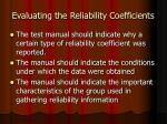 evaluating the reliability coefficients