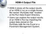hdm 4 output file