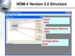 hdm 4 version 2 0 structure