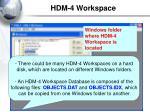 hdm 4 workspace16