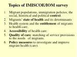 topics of imiscoe iom survey