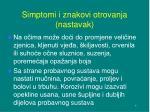 simptomi i znakovi otrovanja nastavak