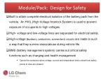 module pack design for safety14