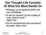 our thought life consists of what our mind dwells on
