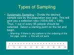 types of sampling8