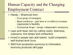 human capacity and the changing employment contract