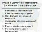 phase ii storm water regulations six minimum control measures