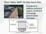 storm water bmp on site sand filter