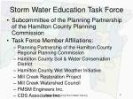 storm water education task force4