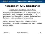 assessment ard compliance22