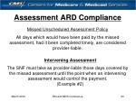 assessment ard compliance23