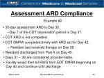 assessment ard compliance25