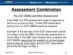 assessment combination12