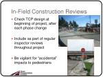 in field construction reviews