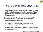 the field of entrepreneurship