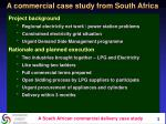 a commercial case study from south africa