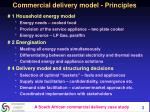 commercial delivery model principles