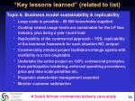 key lessons learned related to list2
