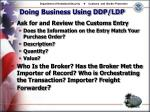 doing business using ddp ldp22