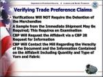 verifying trade preference claims