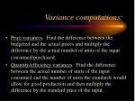 variance computations