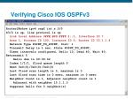 verifying cisco ios ospfv3
