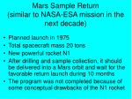 mars sample return similar to nasa esa mission in the next decade